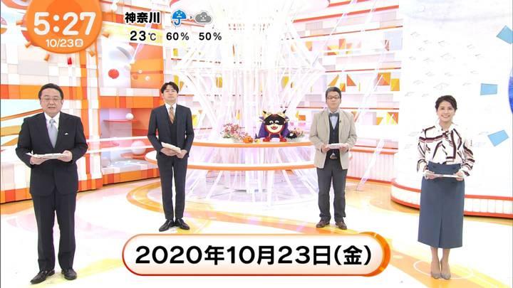 2020年10月23日永島優美の画像03枚目