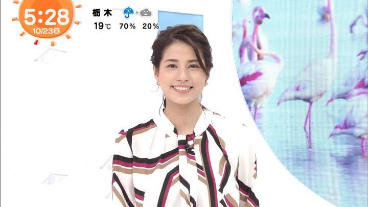 2020年10月23日永島優美の画像04枚目