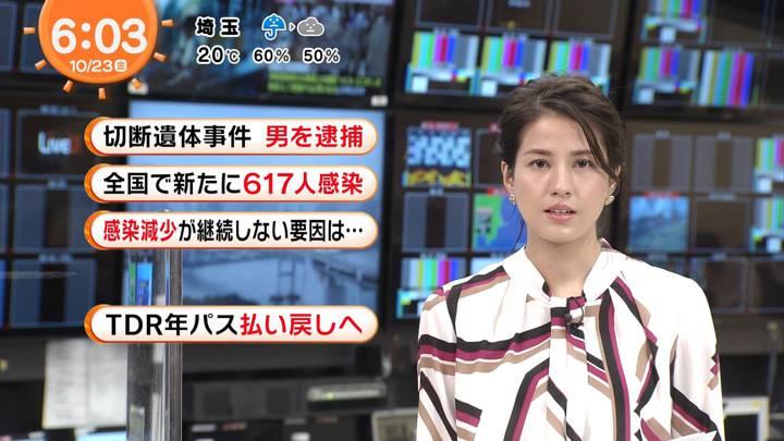 2020年10月23日永島優美の画像05枚目