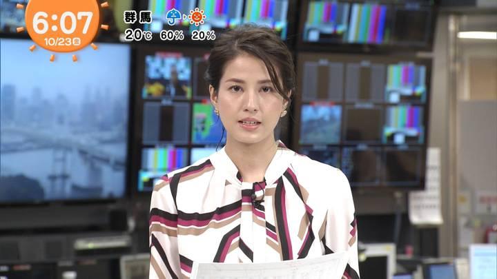 2020年10月23日永島優美の画像06枚目