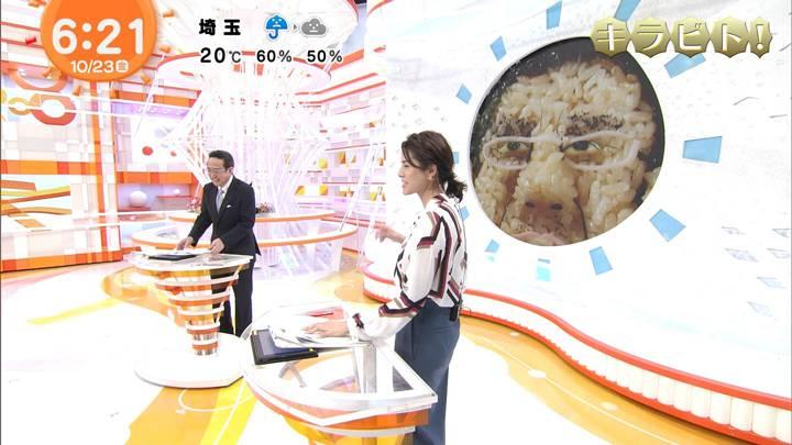2020年10月23日永島優美の画像07枚目