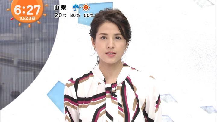 2020年10月23日永島優美の画像09枚目