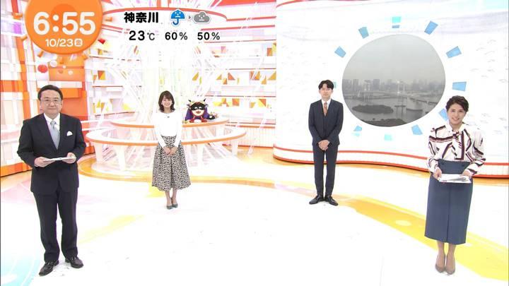 2020年10月23日永島優美の画像10枚目