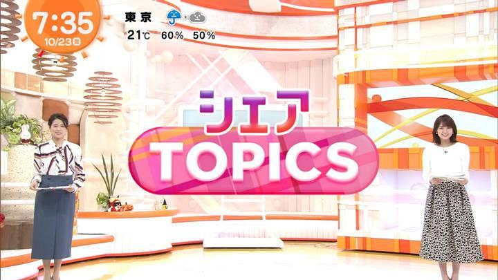 2020年10月23日永島優美の画像11枚目