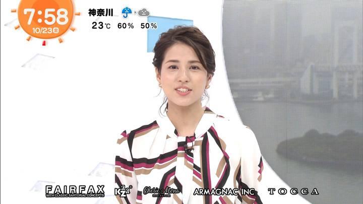 2020年10月23日永島優美の画像13枚目