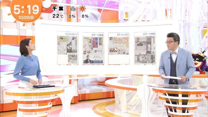 2020年10月26日永島優美の画像02枚目