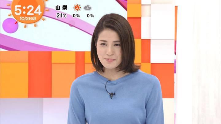 2020年10月26日永島優美の画像06枚目