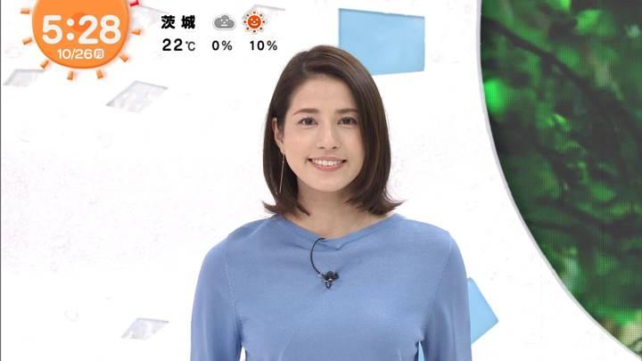 2020年10月26日永島優美の画像07枚目