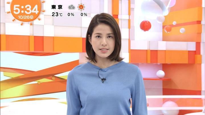 2020年10月26日永島優美の画像08枚目