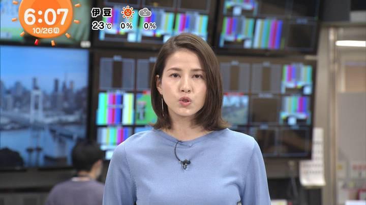 2020年10月26日永島優美の画像10枚目