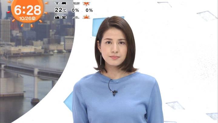 2020年10月26日永島優美の画像14枚目