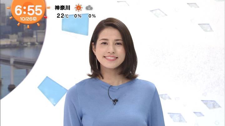 2020年10月26日永島優美の画像15枚目