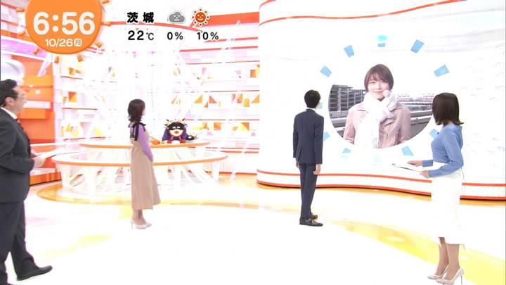 2020年10月26日永島優美の画像16枚目