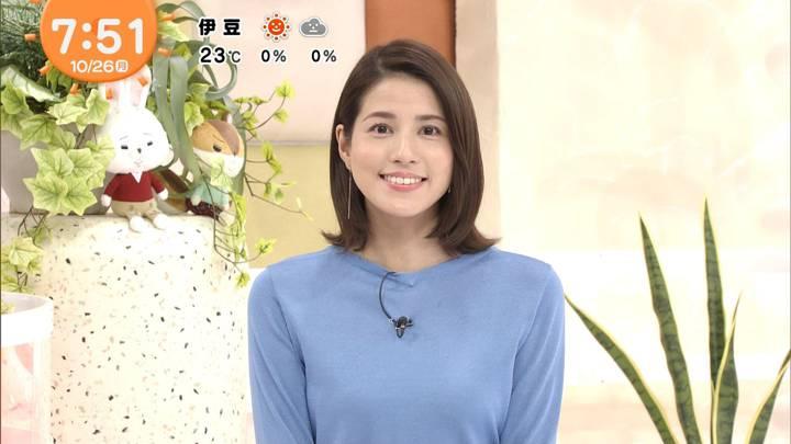 2020年10月26日永島優美の画像21枚目