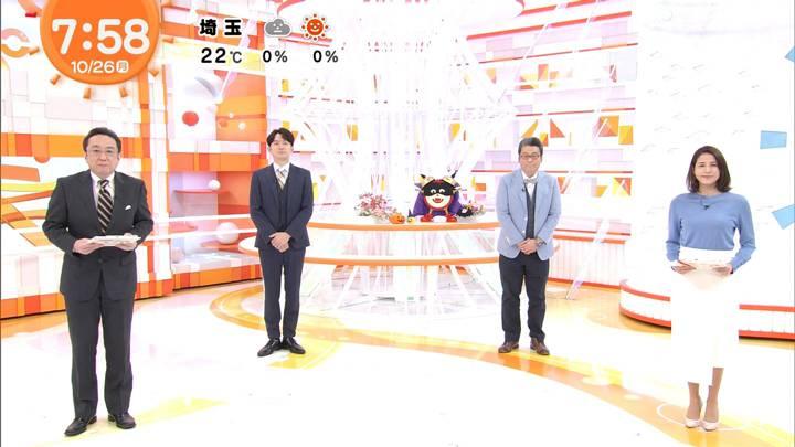 2020年10月26日永島優美の画像22枚目