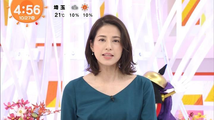 2020年10月27日永島優美の画像01枚目