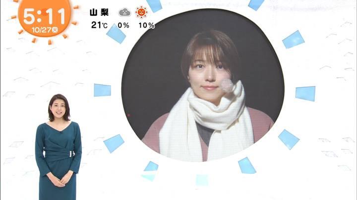 2020年10月27日永島優美の画像02枚目