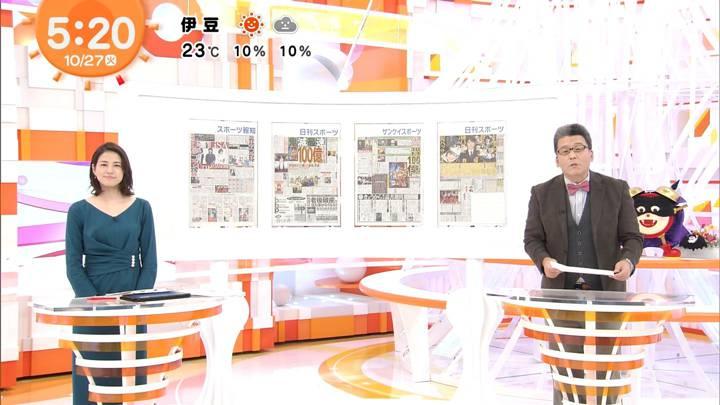 2020年10月27日永島優美の画像03枚目