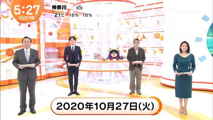 2020年10月27日永島優美の画像04枚目