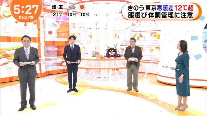 2020年10月27日永島優美の画像05枚目