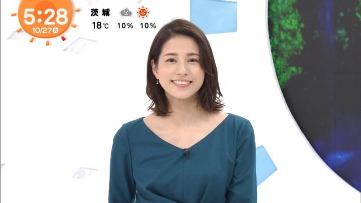 2020年10月27日永島優美の画像06枚目