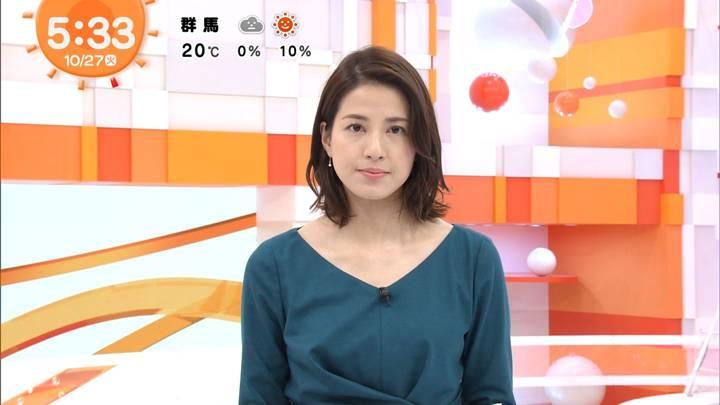 2020年10月27日永島優美の画像08枚目