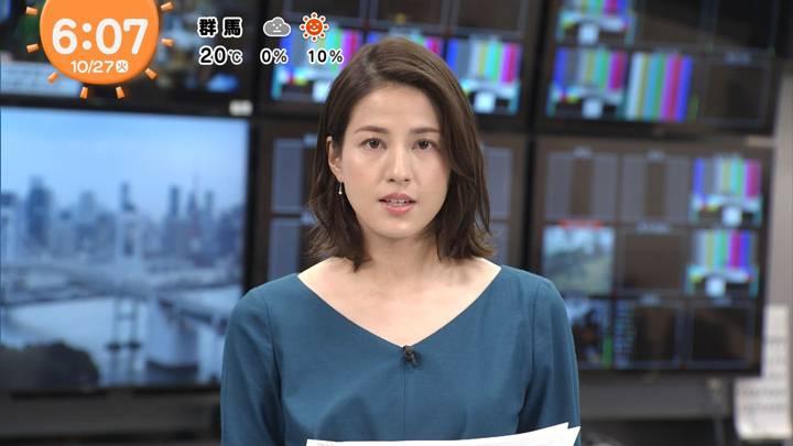 2020年10月27日永島優美の画像10枚目