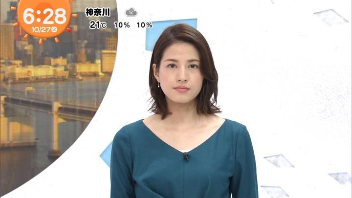 2020年10月27日永島優美の画像13枚目
