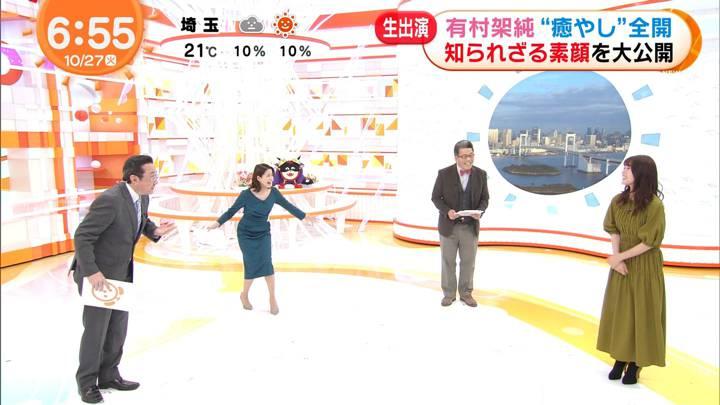 2020年10月27日永島優美の画像14枚目