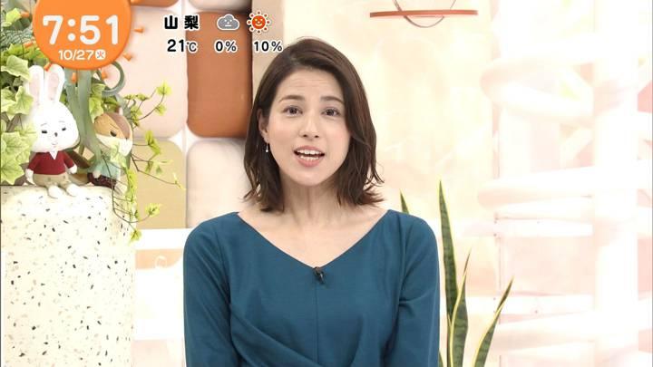 2020年10月27日永島優美の画像17枚目