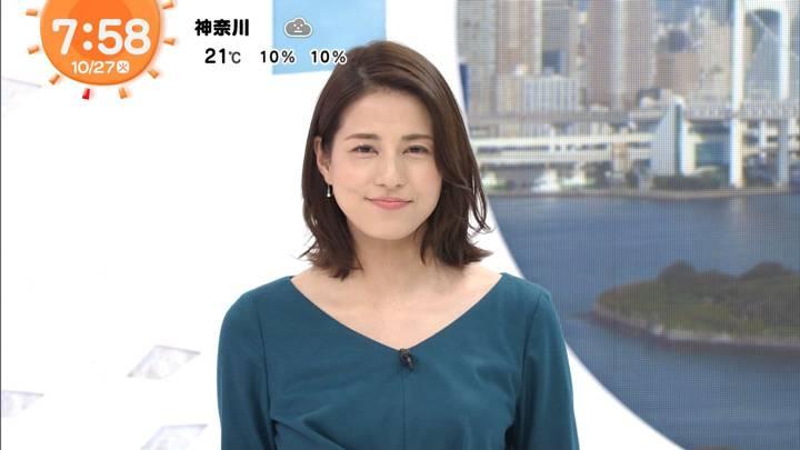 2020年10月27日永島優美の画像18枚目