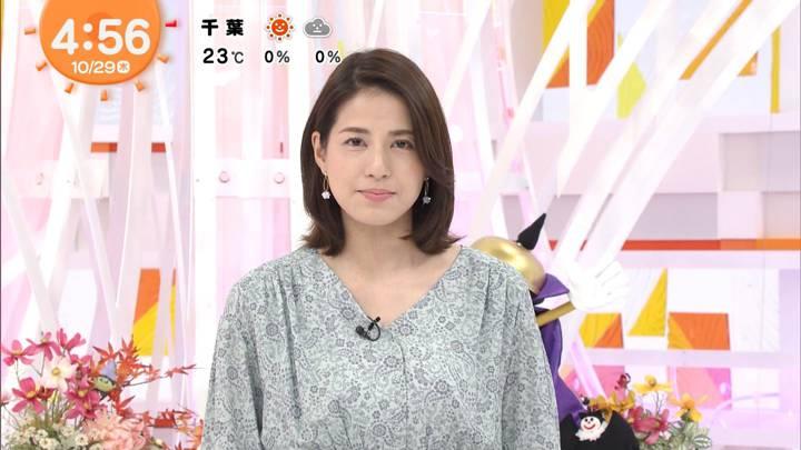 2020年10月29日永島優美の画像01枚目