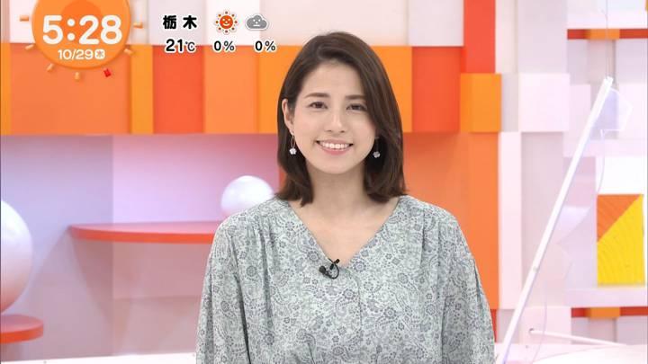 2020年10月29日永島優美の画像03枚目