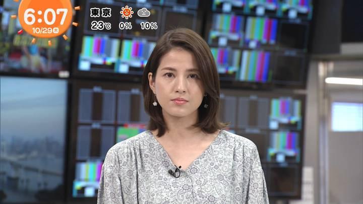 2020年10月29日永島優美の画像05枚目
