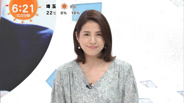 2020年10月29日永島優美の画像06枚目