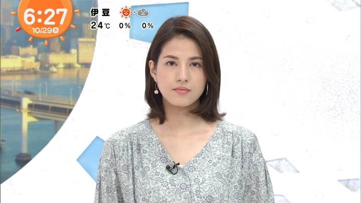 2020年10月29日永島優美の画像07枚目