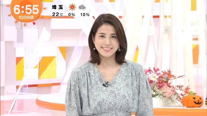 2020年10月29日永島優美の画像08枚目