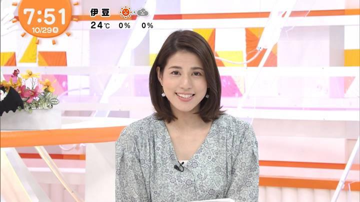 2020年10月29日永島優美の画像12枚目