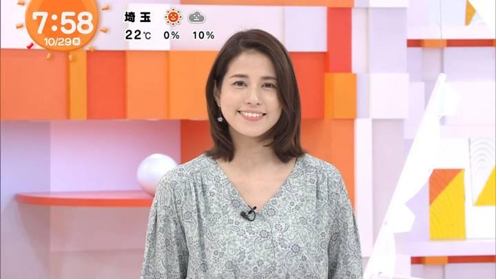 2020年10月29日永島優美の画像14枚目