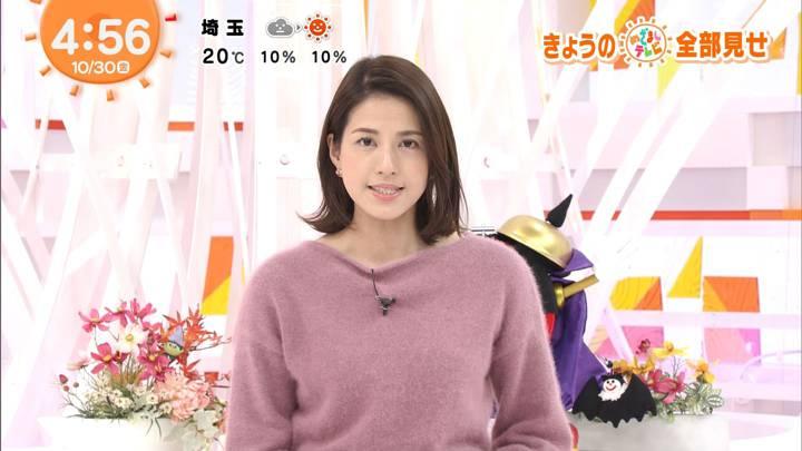 2020年10月30日永島優美の画像01枚目