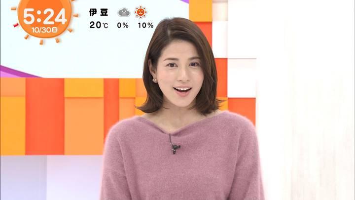 2020年10月30日永島優美の画像02枚目