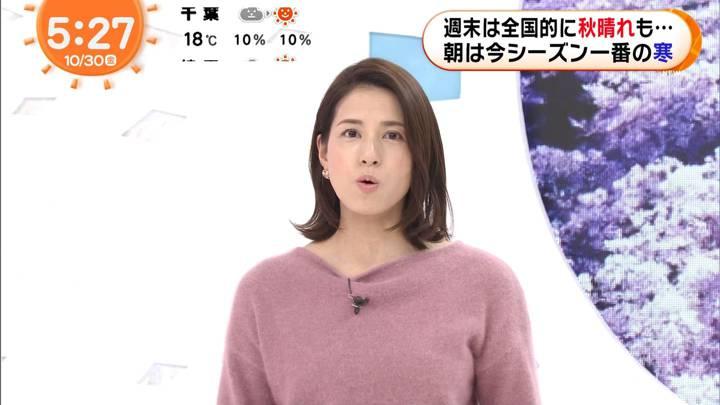 2020年10月30日永島優美の画像03枚目
