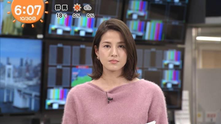 2020年10月30日永島優美の画像05枚目