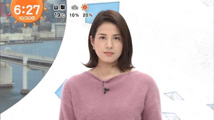 2020年10月30日永島優美の画像08枚目