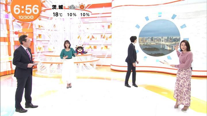 2020年10月30日永島優美の画像10枚目