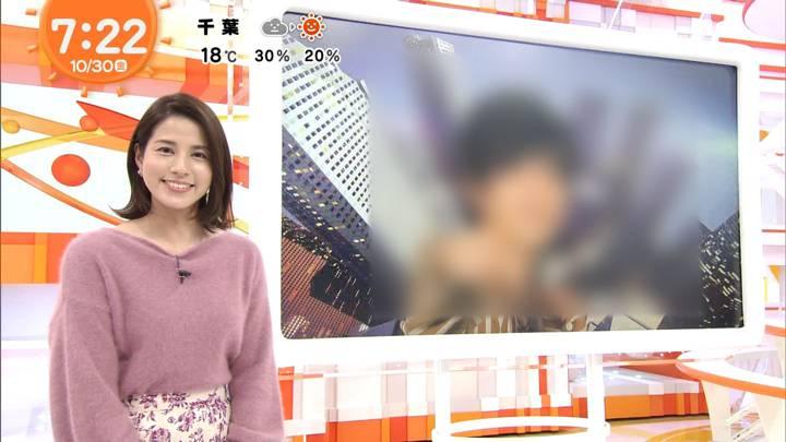 2020年10月30日永島優美の画像11枚目