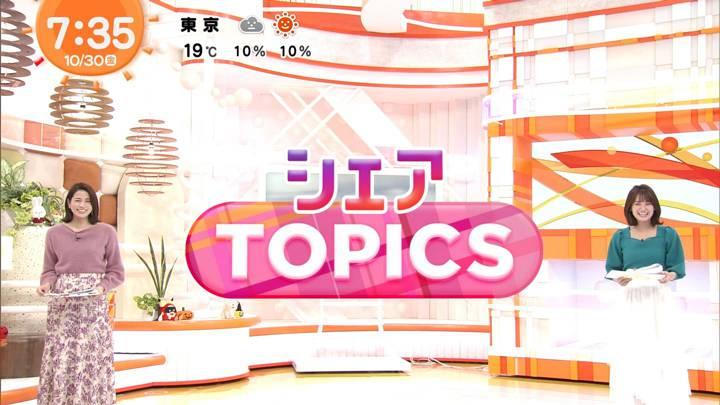 2020年10月30日永島優美の画像13枚目