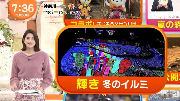 2020年10月30日永島優美の画像14枚目