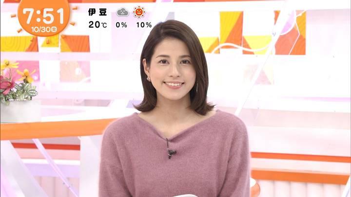 2020年10月30日永島優美の画像15枚目