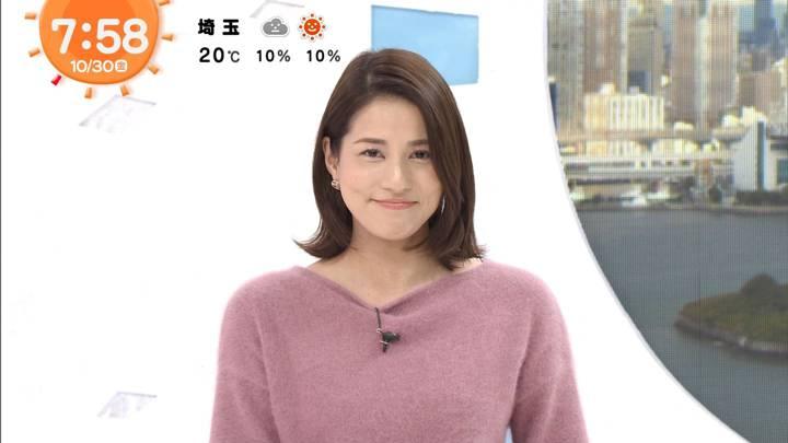 2020年10月30日永島優美の画像16枚目
